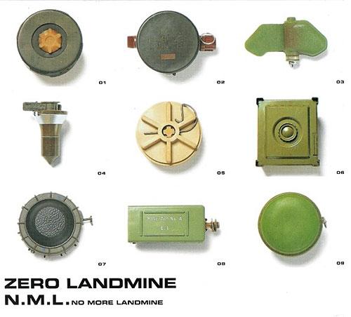 no-more-landmine