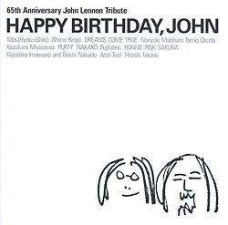 misc-happybirthdayjohn