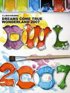 blu-dwl2007-300