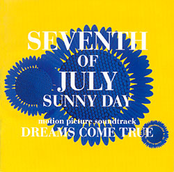 soundtrack-seventhofjuly