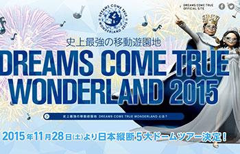 wonderland2015-news