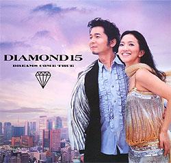 Diamond 15