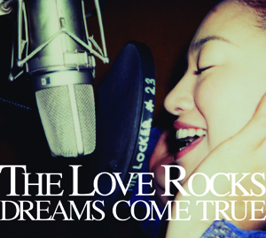 Love Rocks (Special)