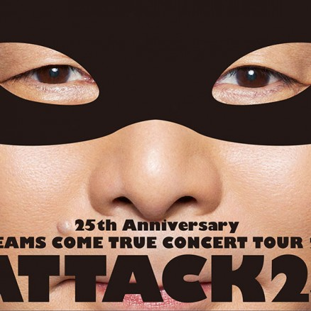 attack25-concert-dvd-800