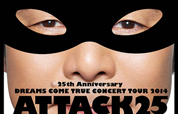 attack25-dvd-news