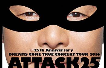 attack25-dvd-news