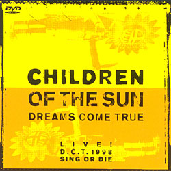dvd-childrenofthesun