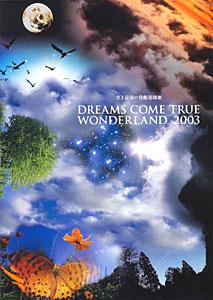dvd-wonderland2003