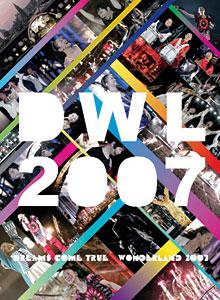 dvd-wonderland2007