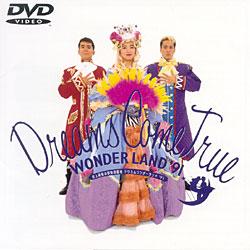 dvd-wonderland91