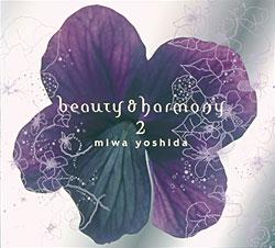 miwayoshida-beautyandharmony2