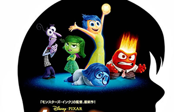 pixar-inside-out-news