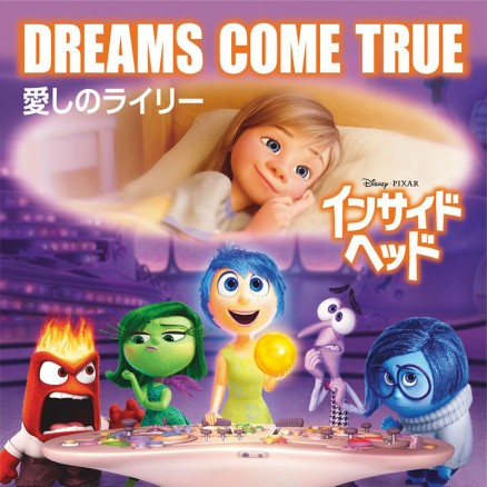 pixar-movie-single-800