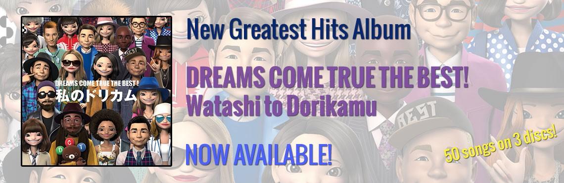 DCT-TheBest-WatashitoDorikamu