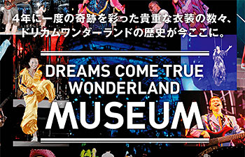 Dreams Come True Wonderland Museum