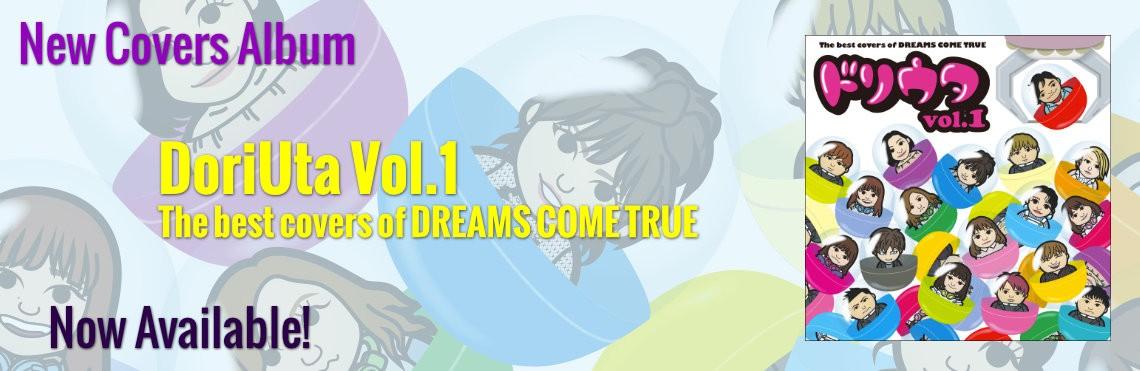 Dori Uta Vol 1