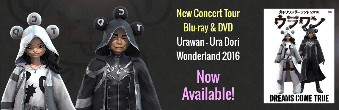 Ura Dori Wonderland 2016 – DVD & Blu-ray
