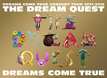 thedreamquest-tour-dvdblu-news
