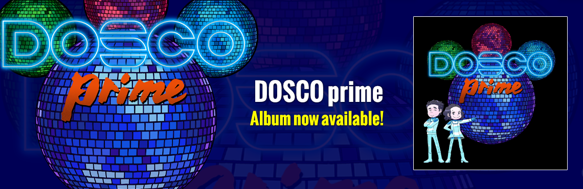Dosco Prime album
