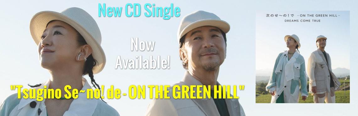 Tsugino Se~no! de – ON THE GREEN HILL –