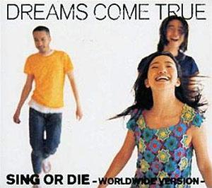 singordie-worldwide
