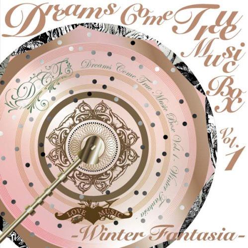 musicbox-vol1