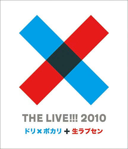 THE-LIVE2010-Blu-500