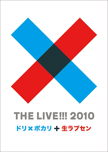 THE-LIVE2010-DVD-500