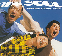 thesoul-rerelease-news