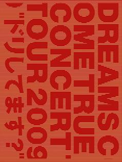 DVD2009-limited-fullsize