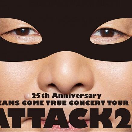 attack25-concert-dvd-800