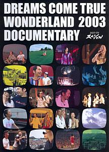 dvd-wonderland2003docu