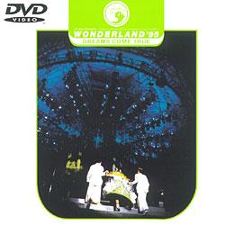 dvd-wonderland95