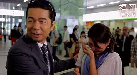 kyuushuu-wo-doko-made-mo-vid-438