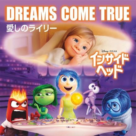 pixar-movie-single-800