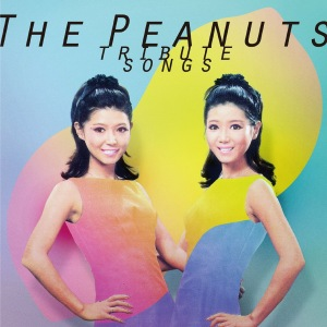the-peanuts-tribute-songs-big