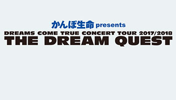 thedreamquest-concert-news