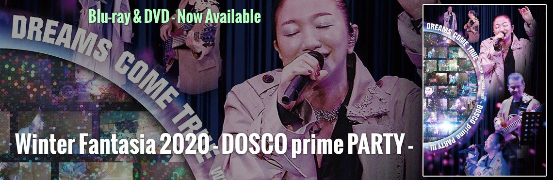 Winter Fantasia 2020 Disc